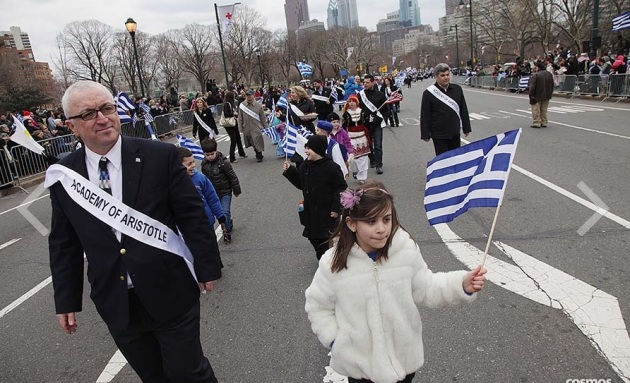 greek scool at parade 2014