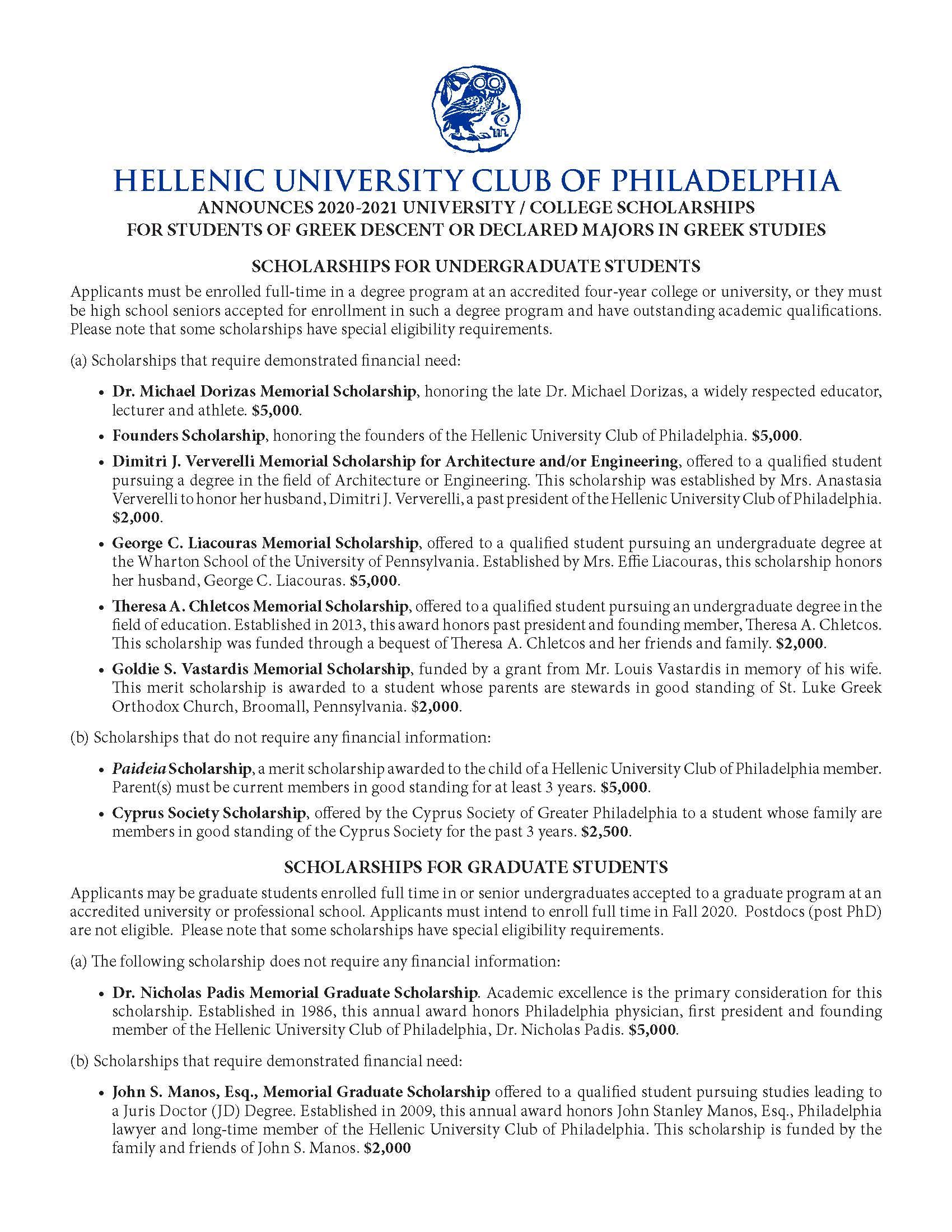 2020-2021 HUC Scholarship Announcement_Page_1