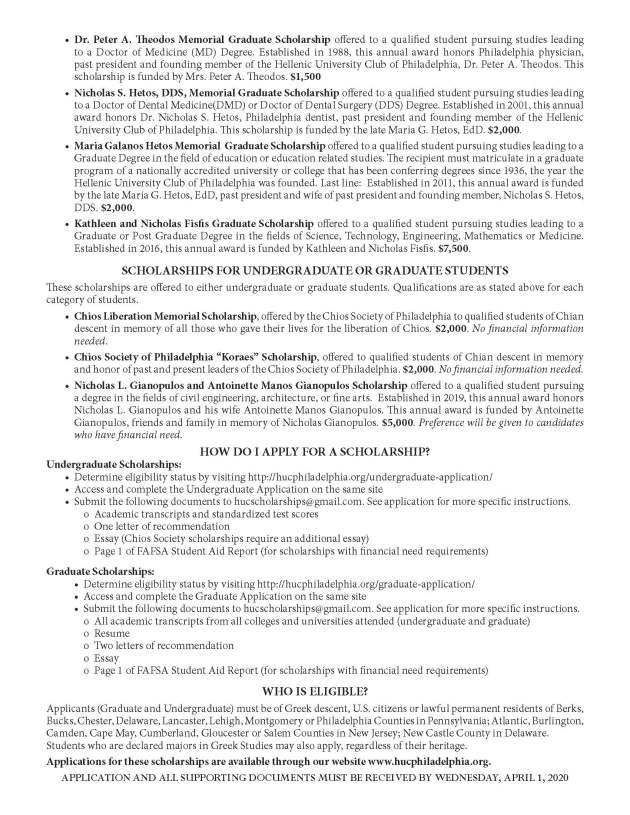 2020-2021 HUC Scholarship Announcement_Page_2