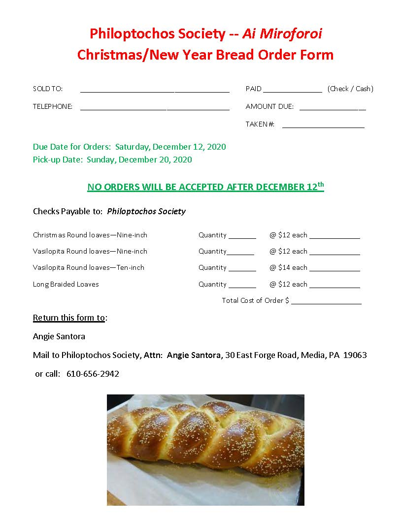 2020_Holiday_Bread Order_Form for email[2]