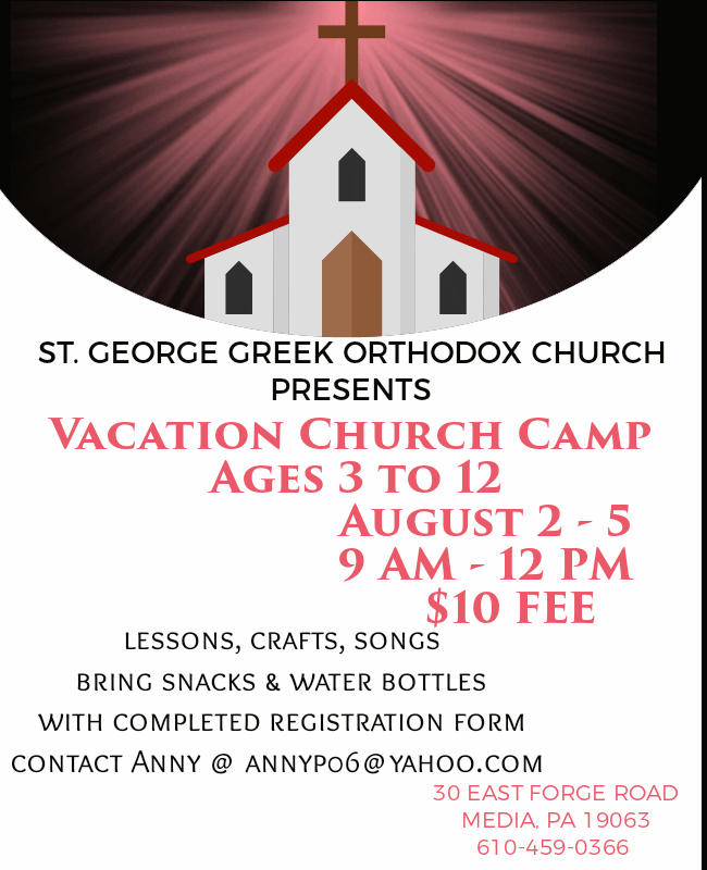 St. George 2021 Vacation Church Camp Flyer