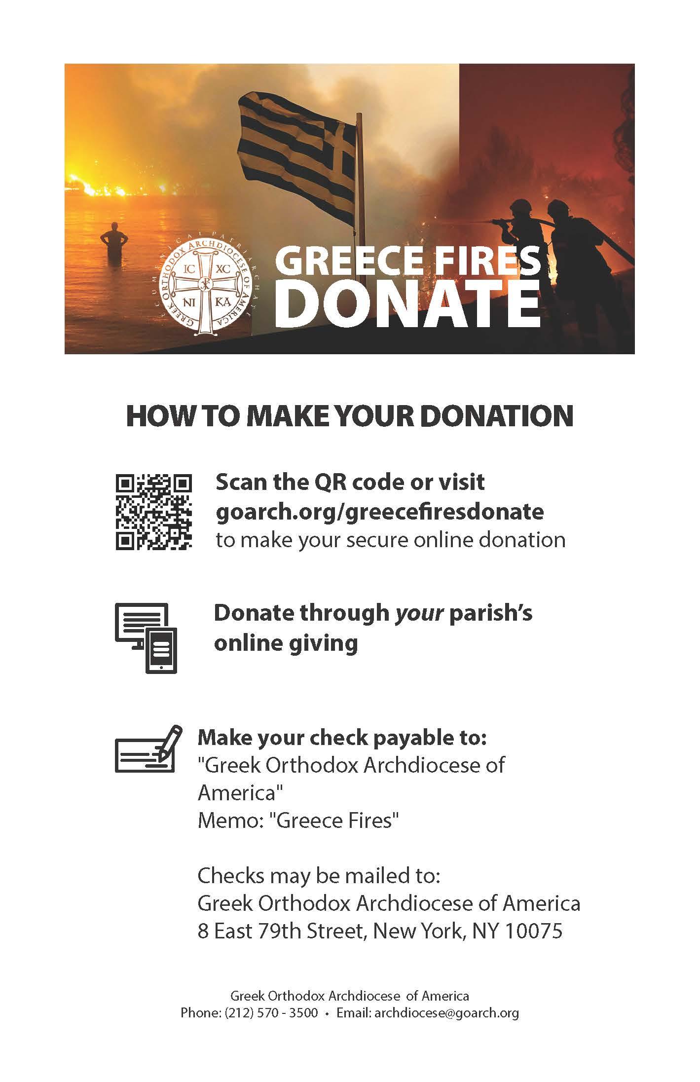 greece-fires-bulletin-insert-half-letter