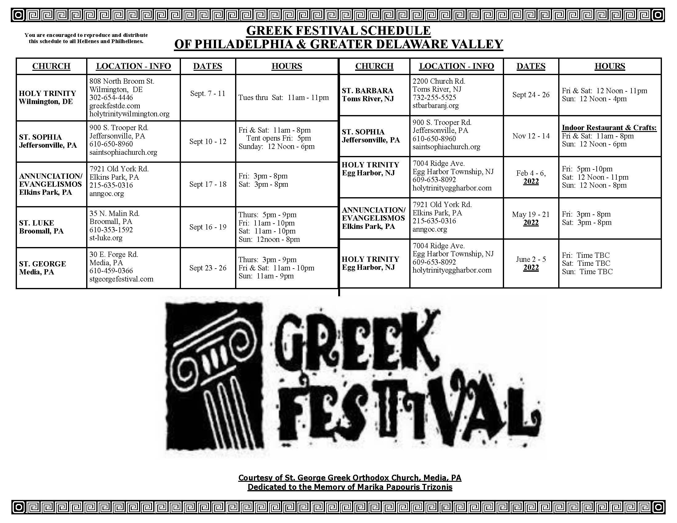 2021 GREEK FESTTVAL SCHEDULE(sv)